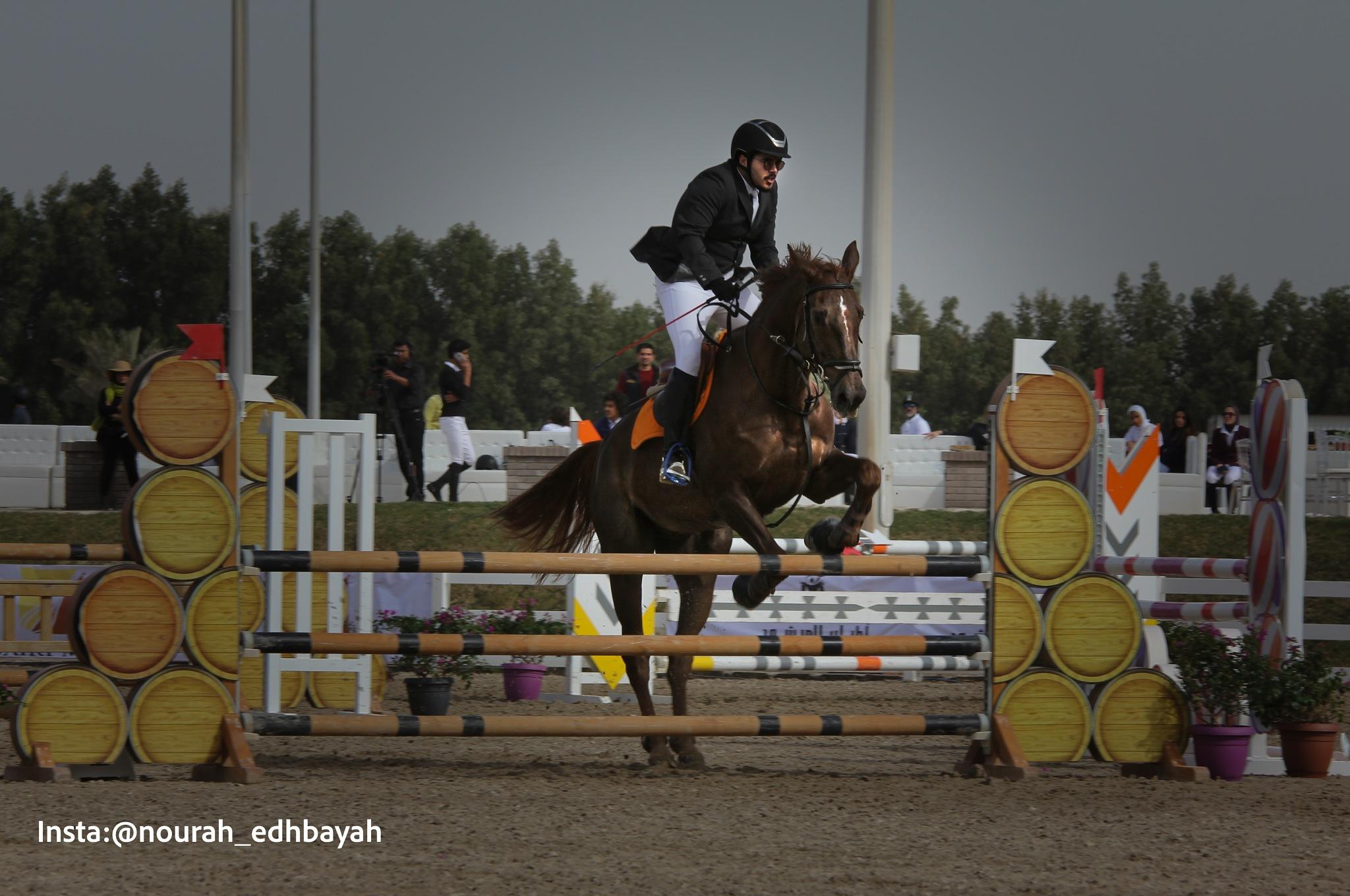 Atyaab Almarshoud Championship by Nourah_Edhbayah
