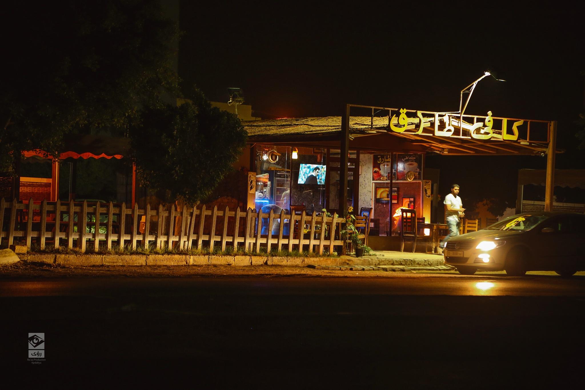 Coffee shop by Bopakrzeen