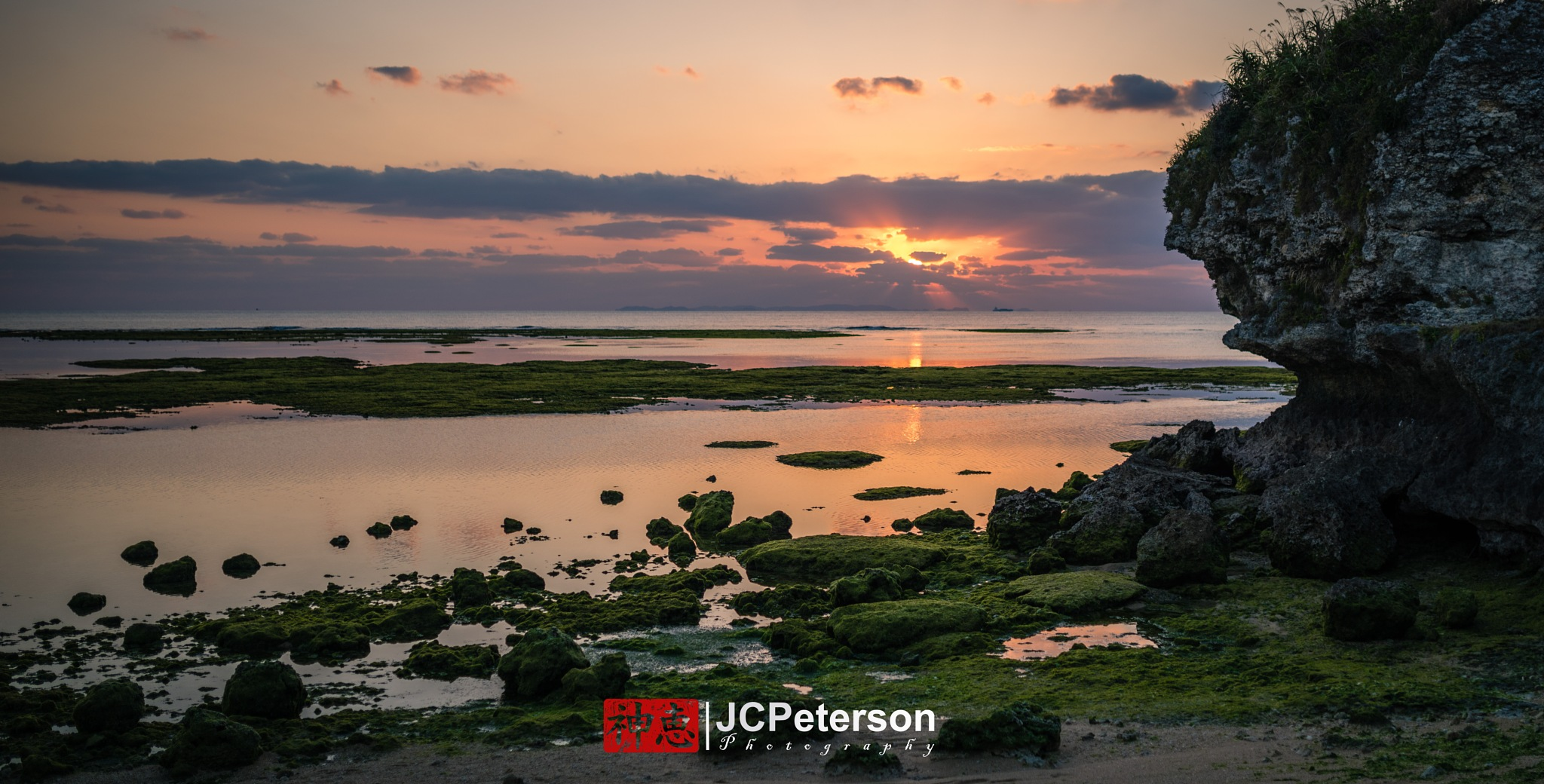 Sunset at low tide by JonP1968
