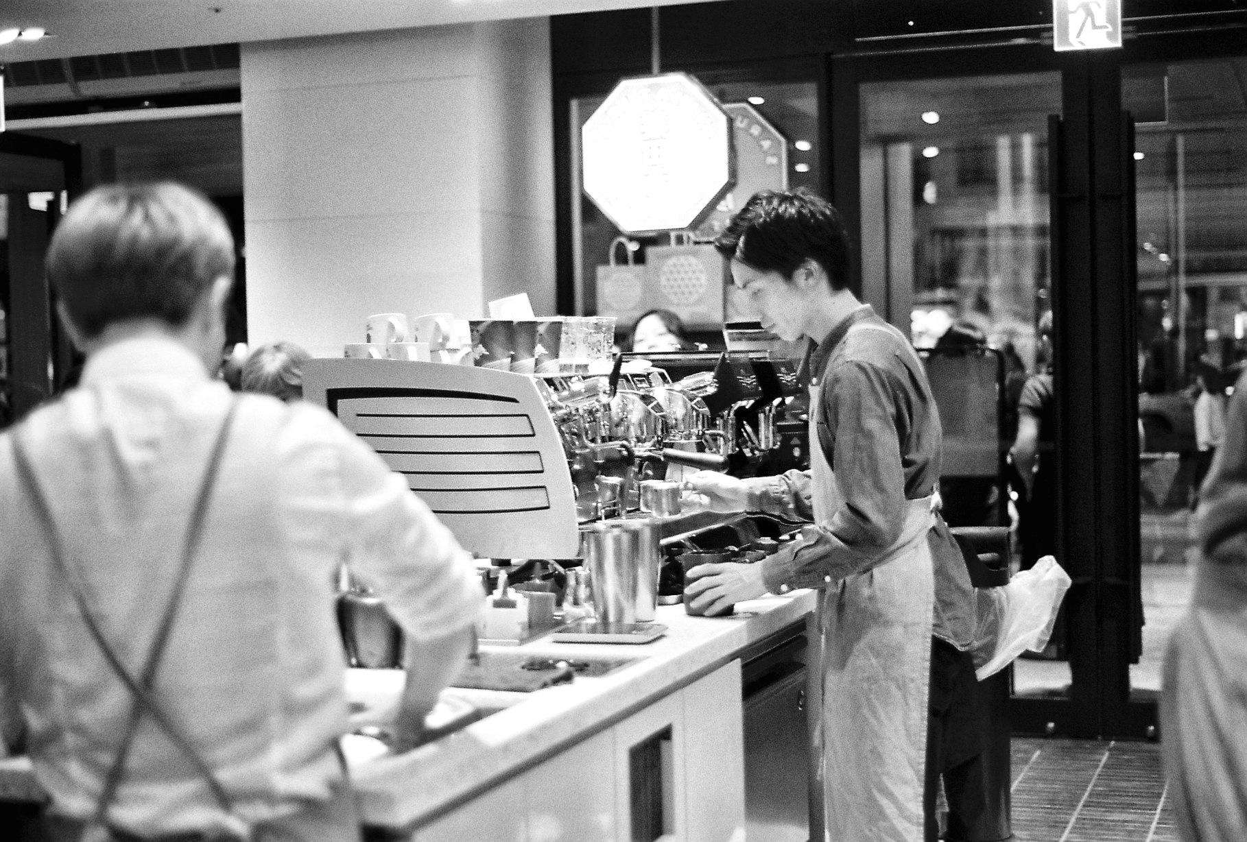 espresso time by nonstopstudio