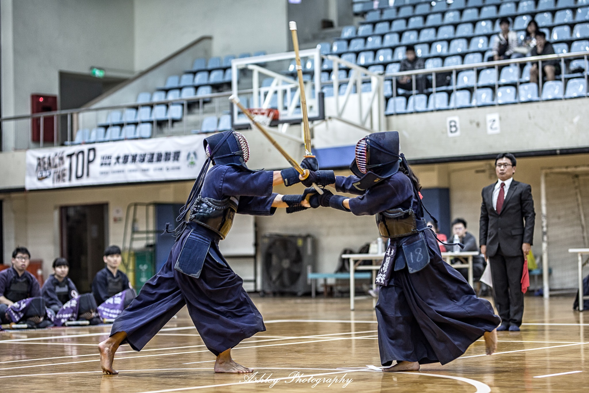 Kendo by Ashley Lee