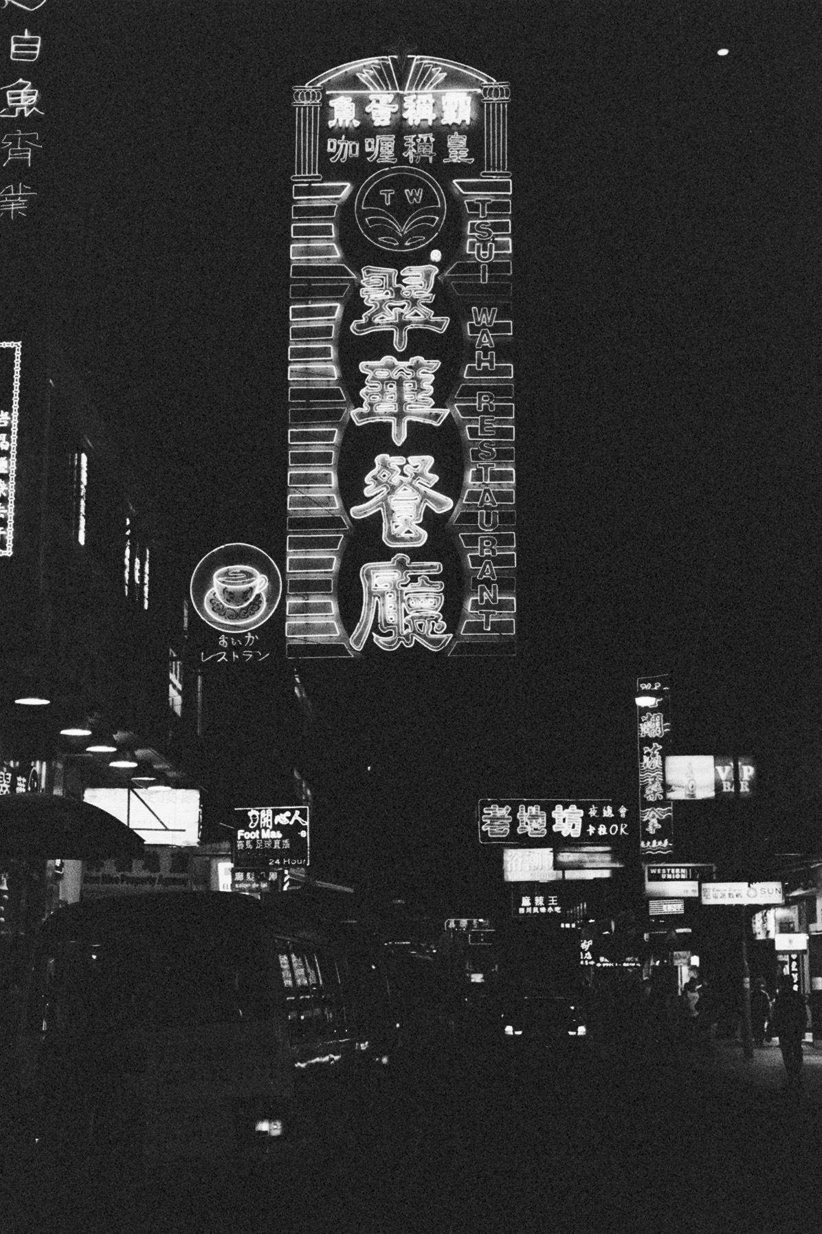 Night Lights of Hong Kong by Daniel Lockhart
