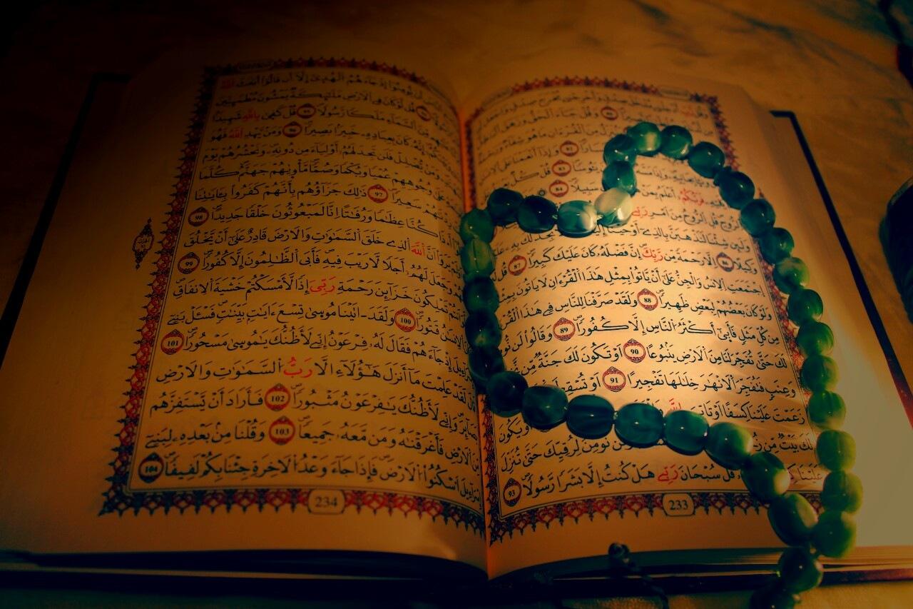 اللهم أجعل القرآن ربيع قلوبنا  by Seif Gh
