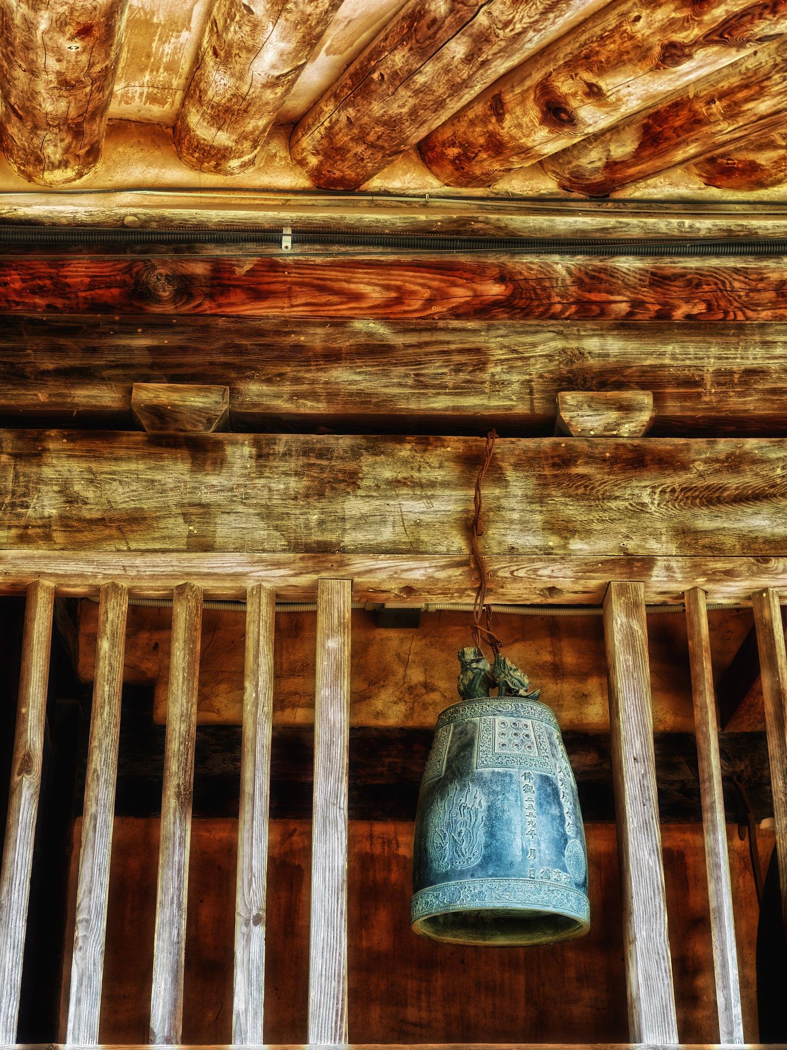 Prayer Bell by Sebastian Von Szuts