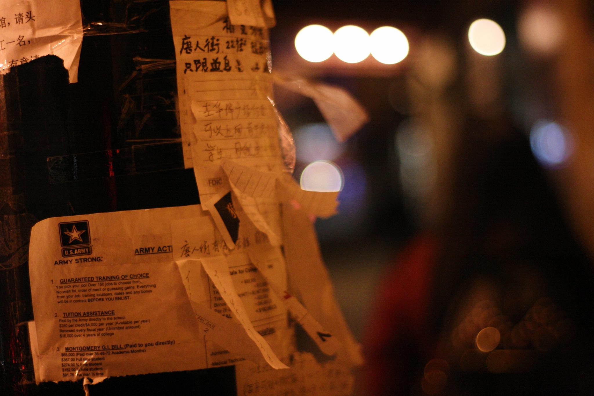 Directory in Chinatown by Barrett Bear Baker