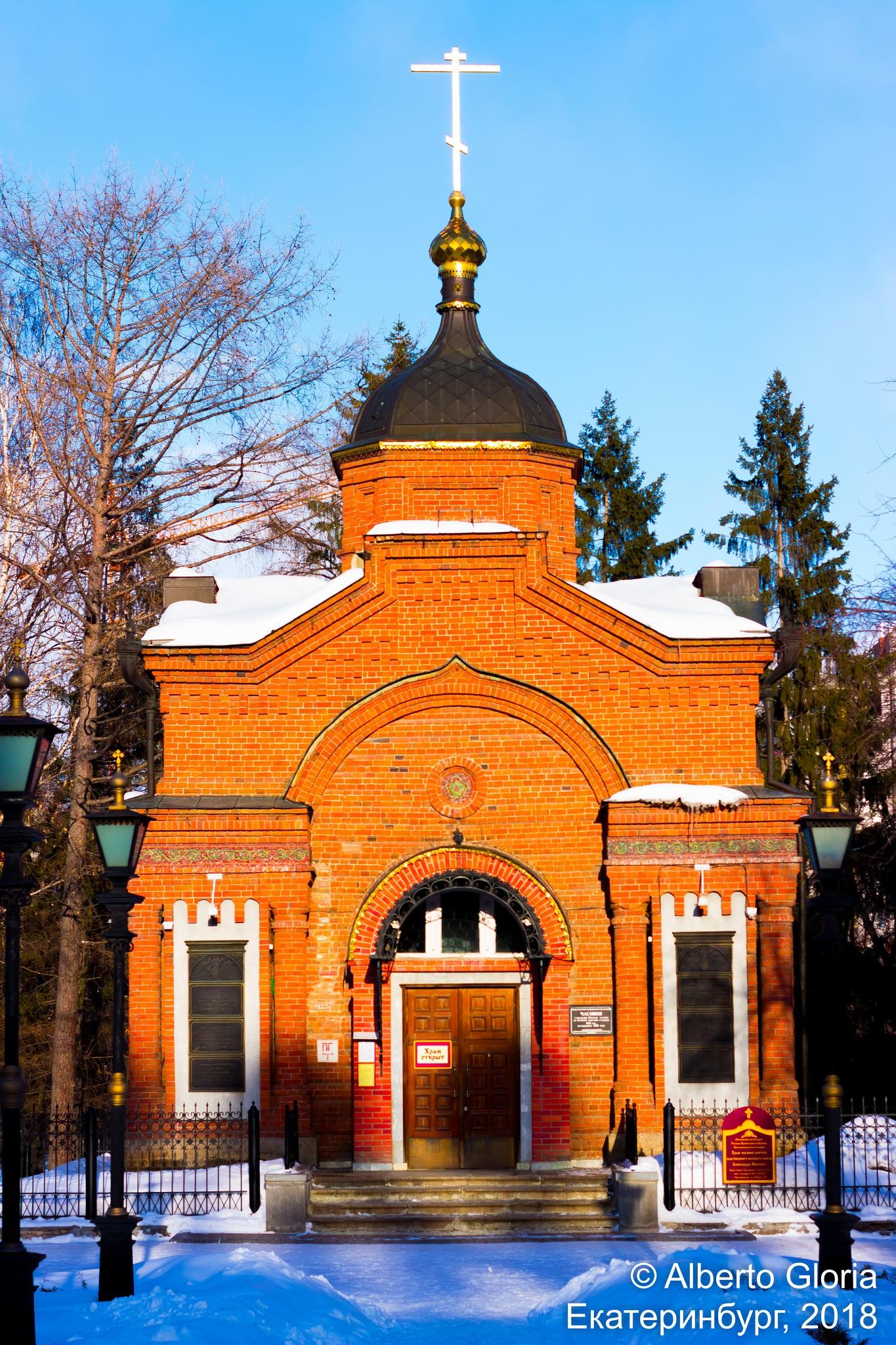 Iglesia Ortodoxa by Alberto Gloria Florencio