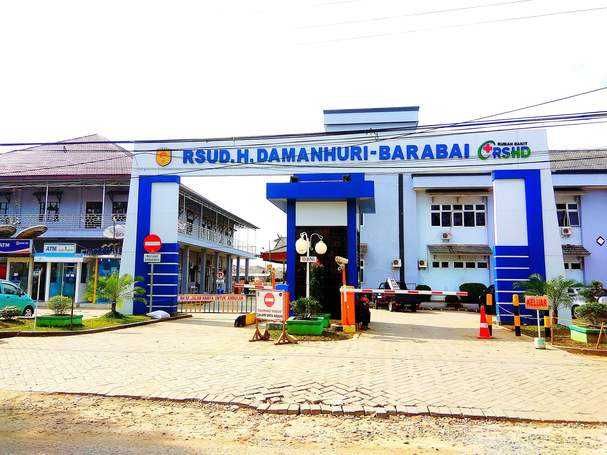 RSHD Barabai atau RSUD. H. Damanhuri Barabai  by Rif'at Maulana