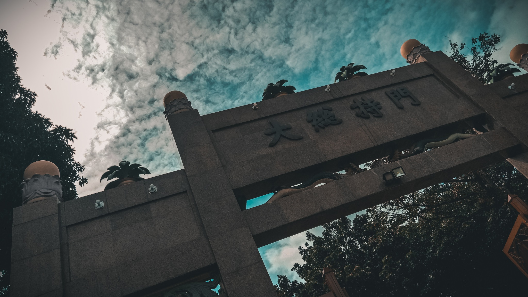 Chinese Garden by Kc Lopez