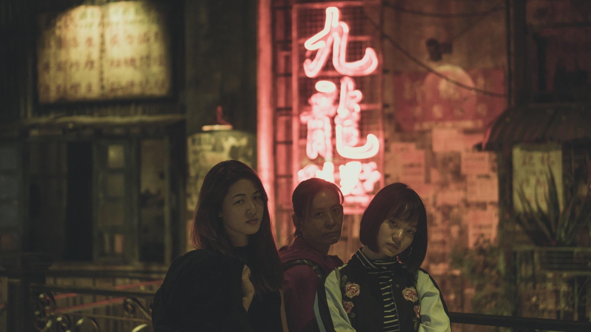 Familia by Glenn Ng