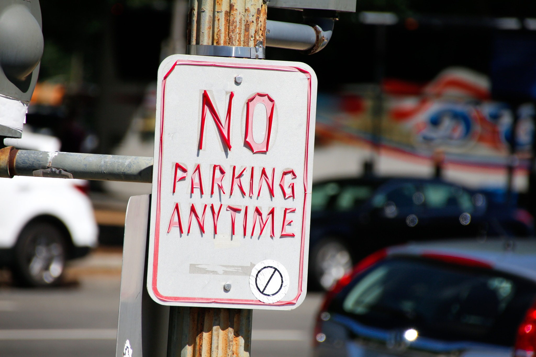 No Parking Anytime by Brian Dill