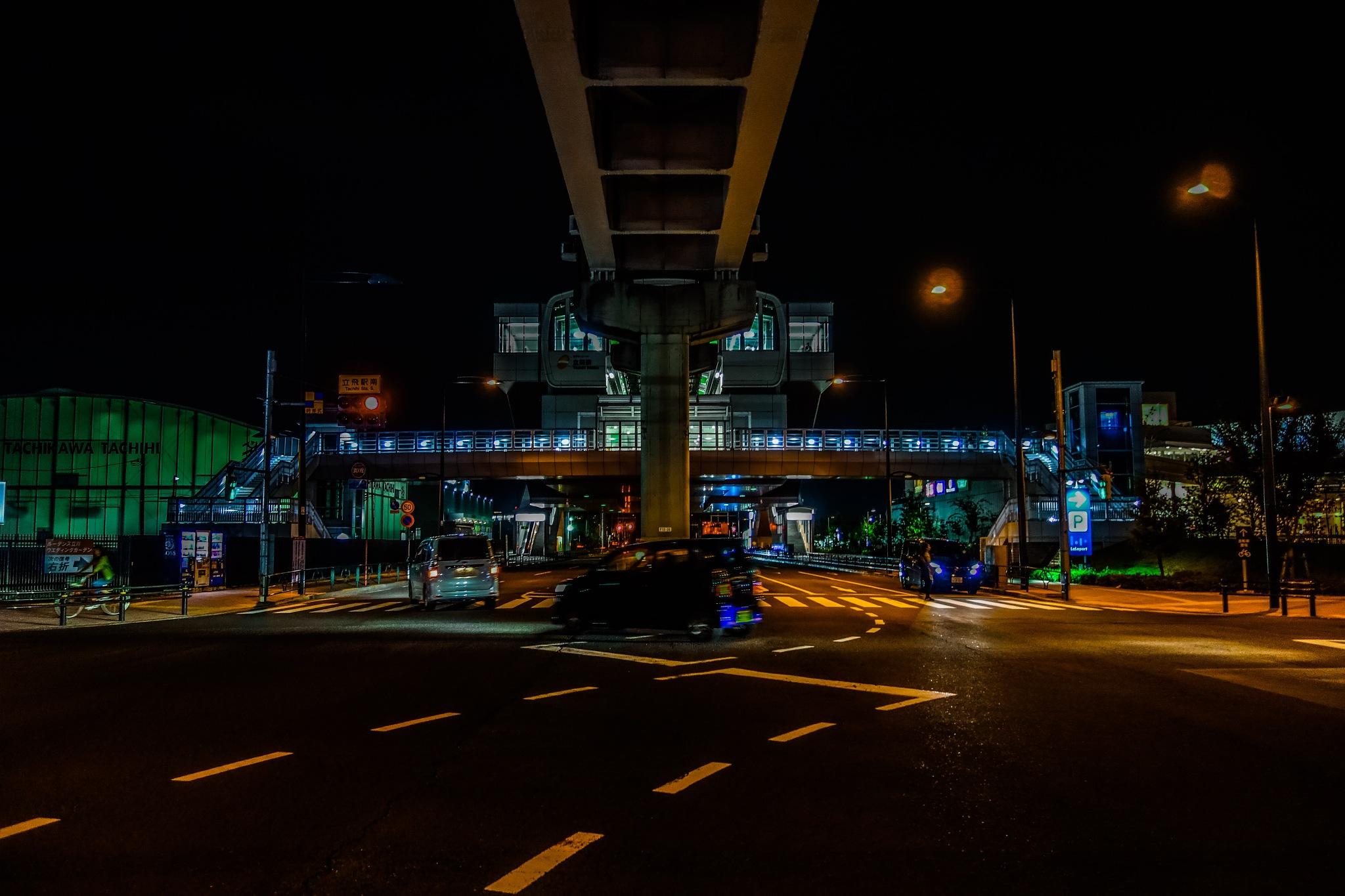 Tachihi Station Tokyo Japan by GooGoo