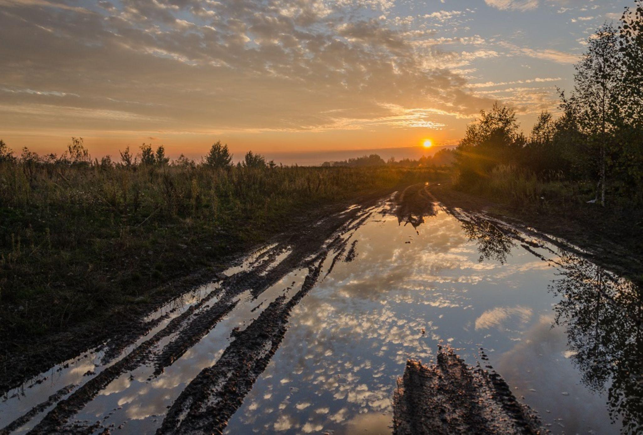 Sunset over the ... by Damian Szewczyk