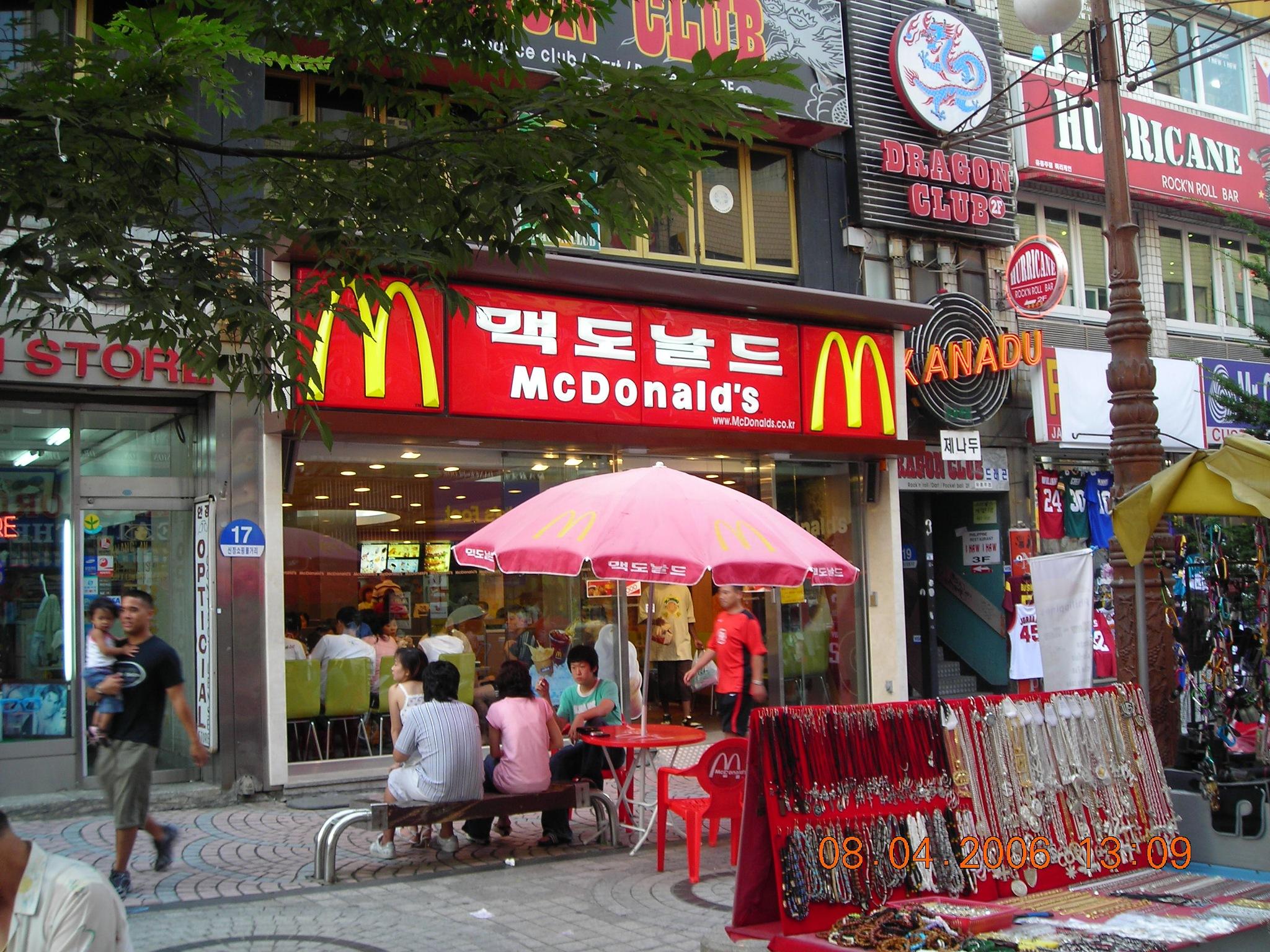 Street In Korea by DavidSimpson
