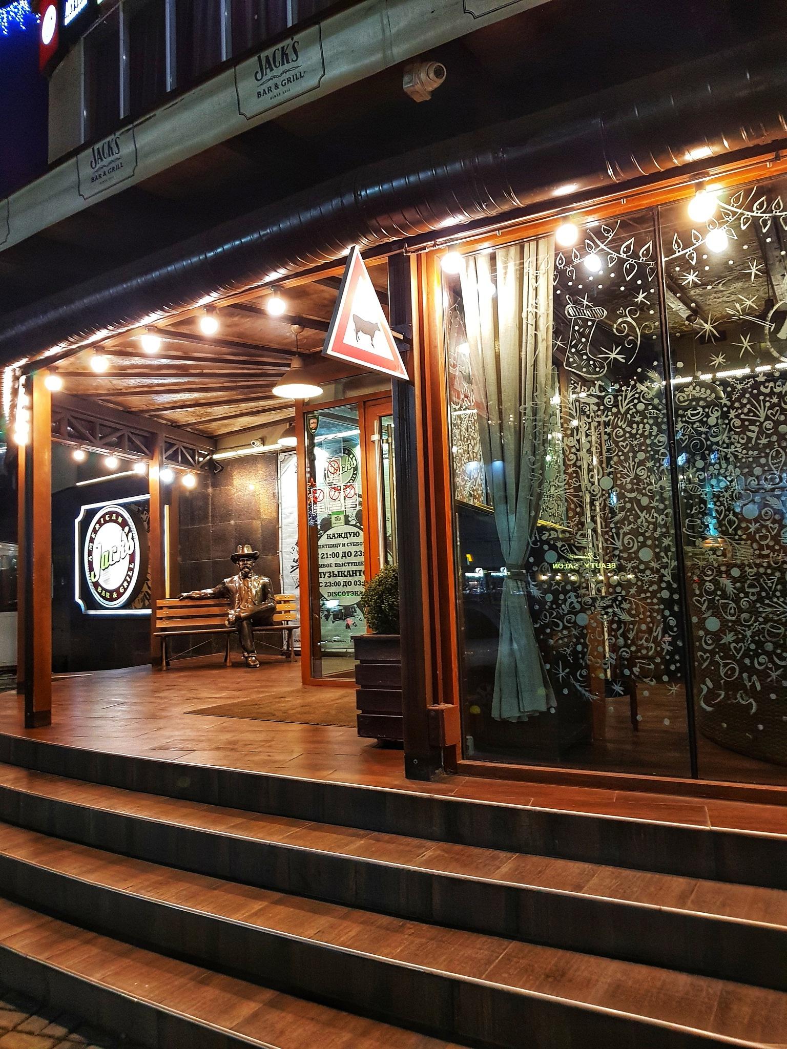 Jack's Bar &  Grill by Anastasia Golban
