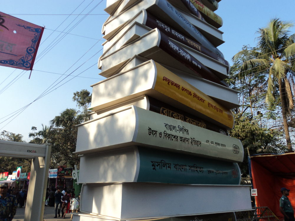 bangla academy book fair by zahid dr zaman