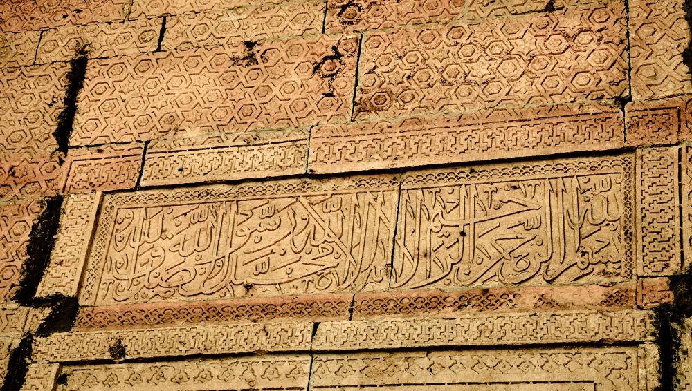 Ancient Arabic Art by photograffer
