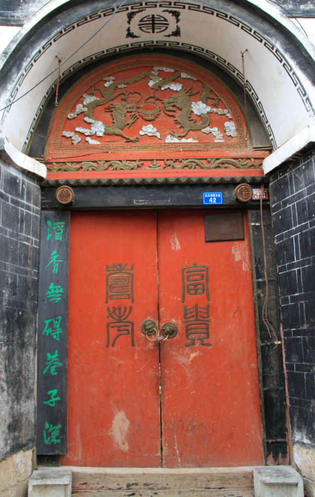 Chinese old and traditional doors by Arie Boevé