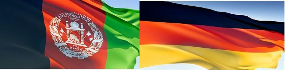 istock_afghanistan_flag-460x230 by mussawi