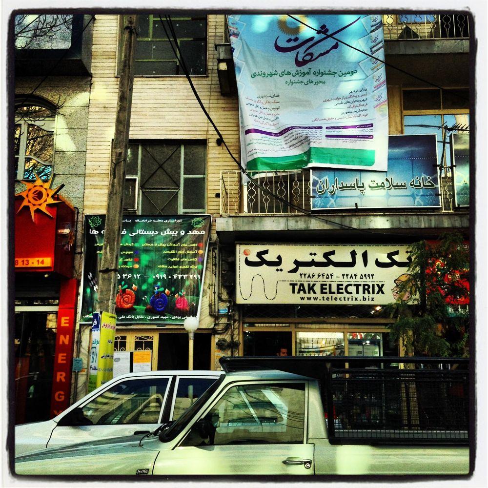 Tehran 2013 by kalaghsefid
