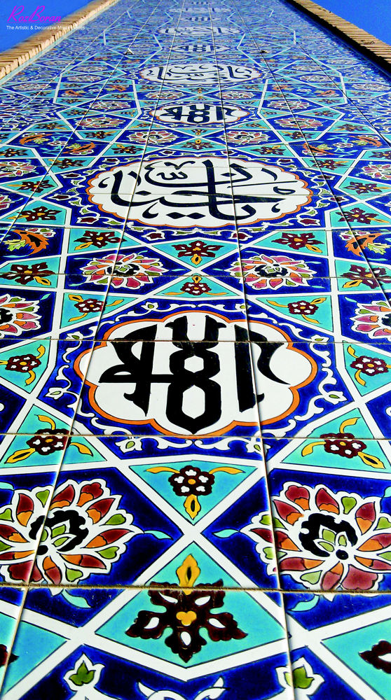 The Art of Tiles by R O Z B O R A N