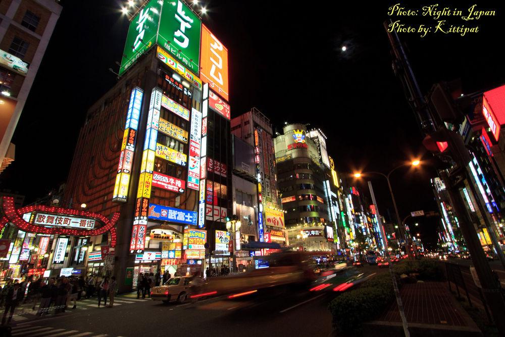 Night in japan.jpg by kittipatboonchim