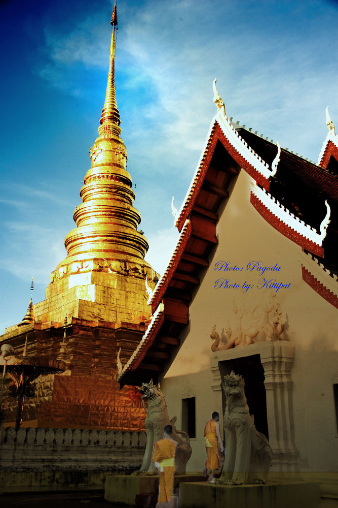 Pagoda by kittipatboonchim
