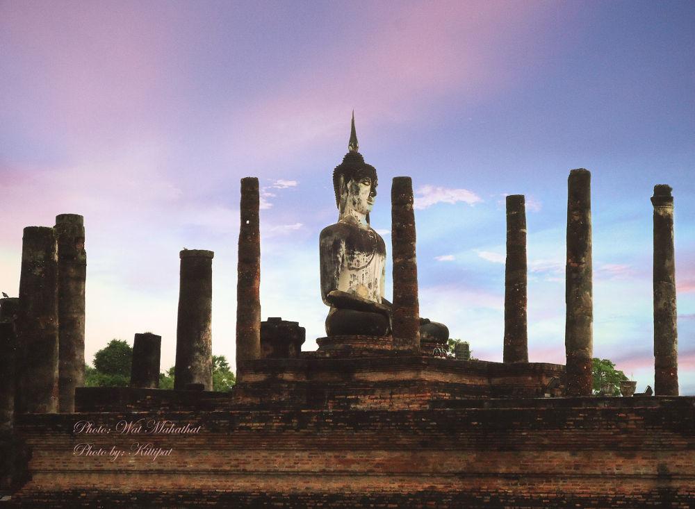 Wat Mahathat_1 by kittipatboonchim