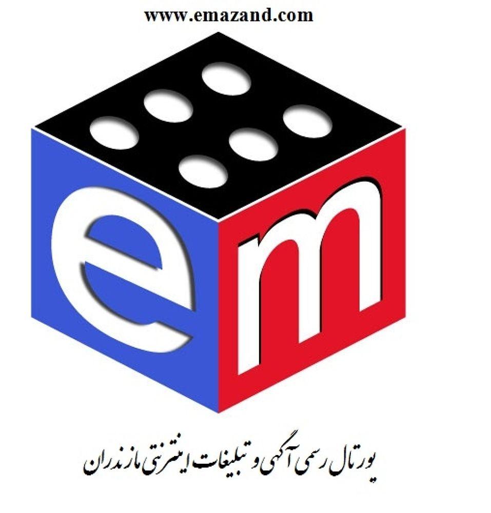 emazand_logo1 by hajikola