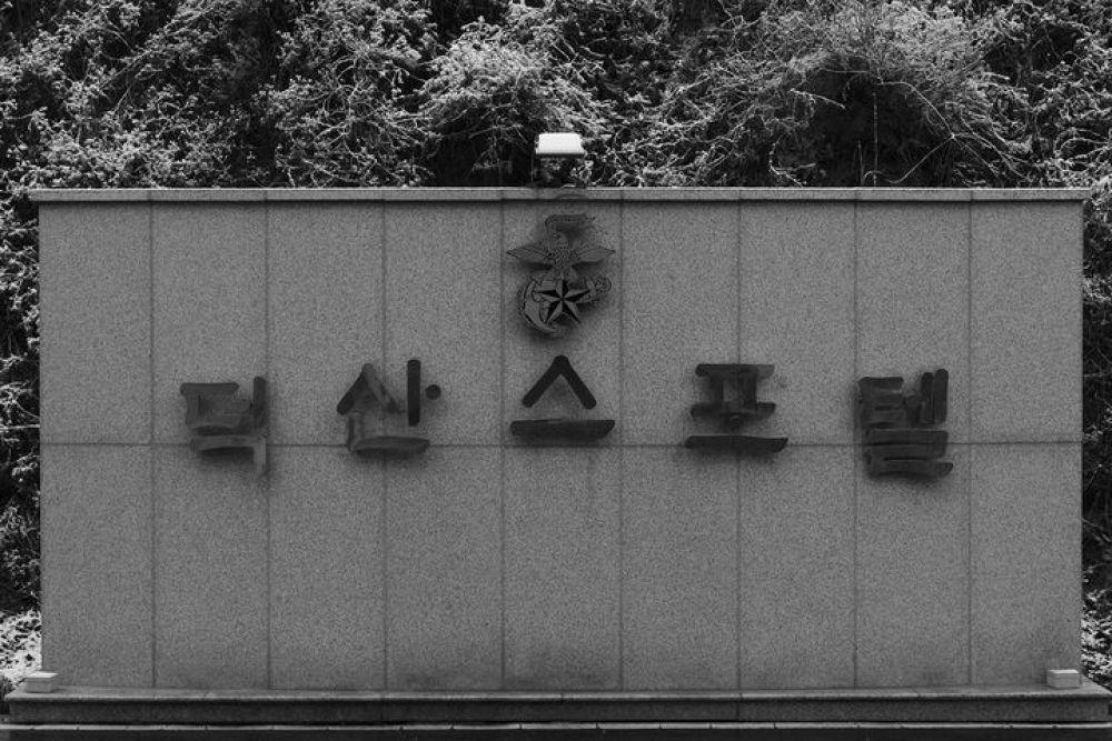 Korea5.jpg by Berto7266