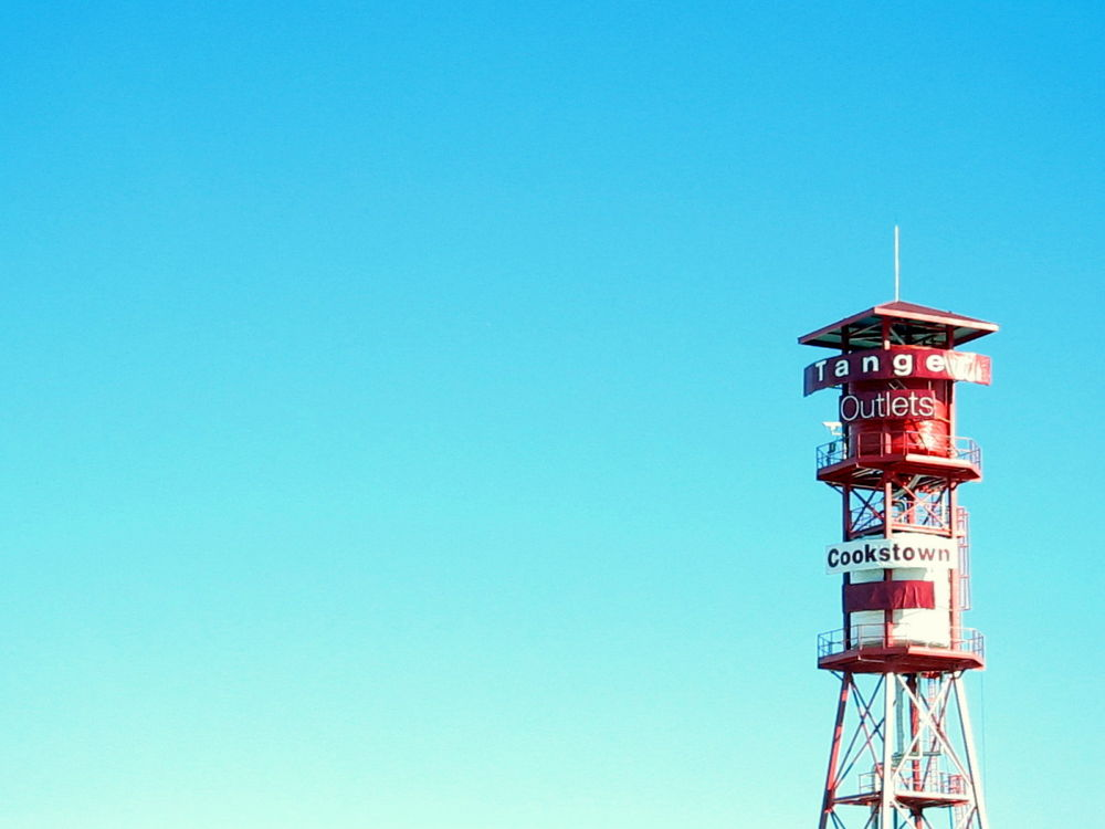 Water tower by simonp