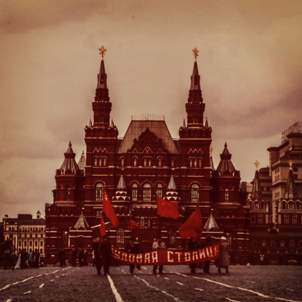 The red square by wouter rittel
