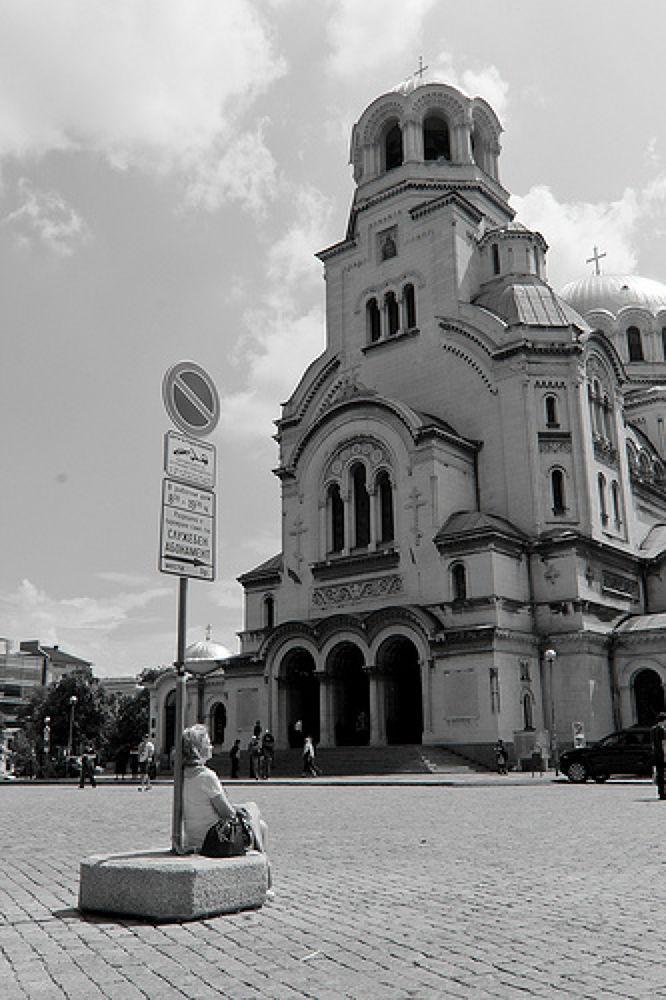 Holly place.jpg by Mihail Dimitrov
