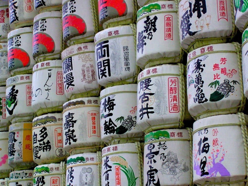 Saki Barrels, Japan by rndmtn
