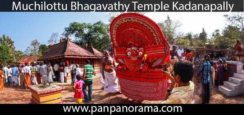 Please go through this link to view 360 degree virtual tour of Sree Muchilottu Bhagavathy Theyyam, l by panpanorama