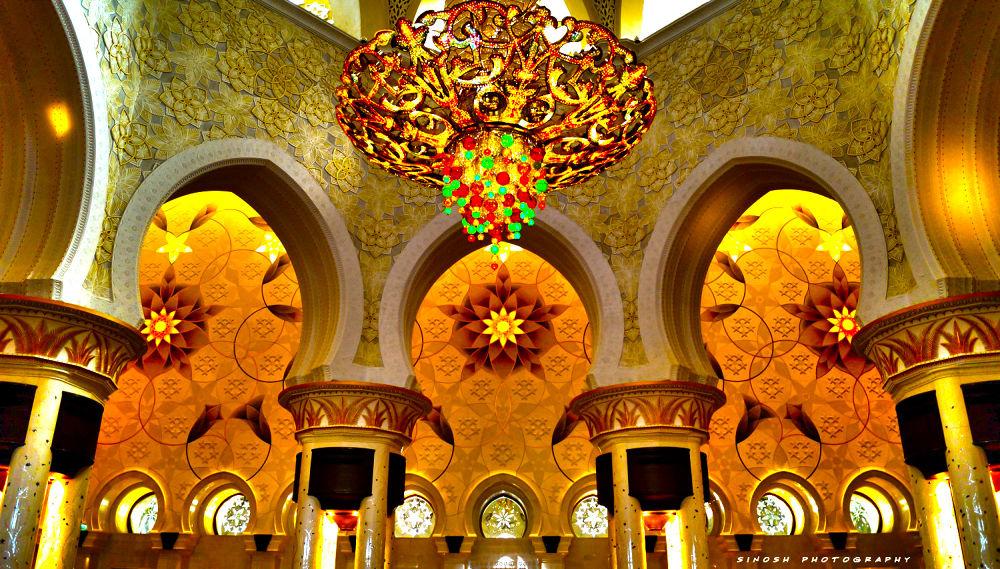 Grant Mosque Interior by Sinosh VA