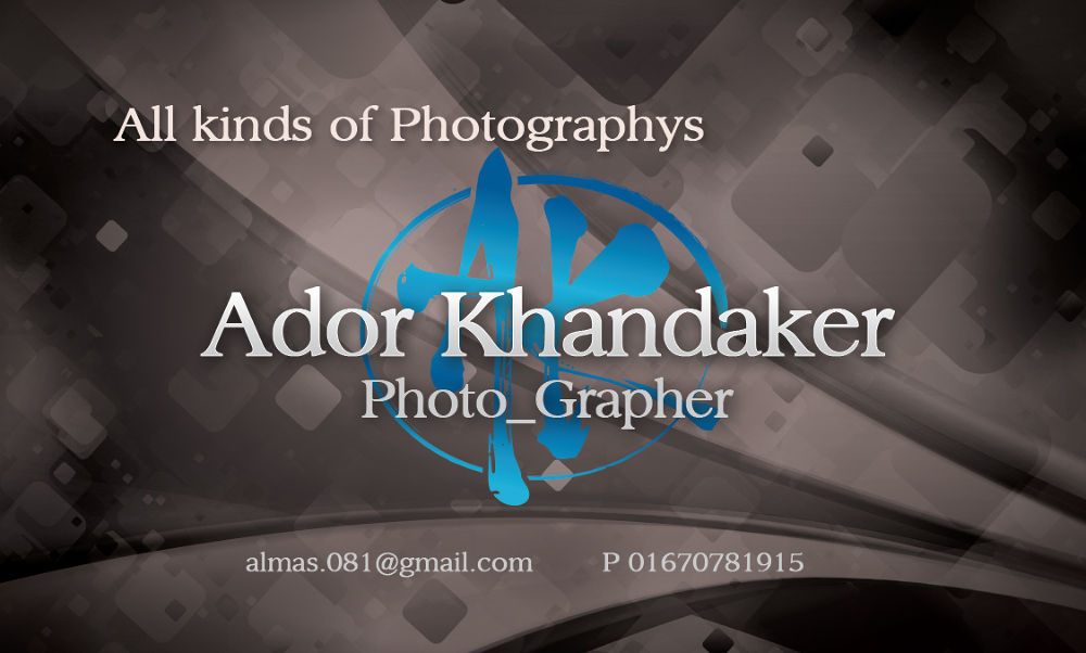 Ador's Brown Card (1) by Khandaker Almas Mahmud Ador