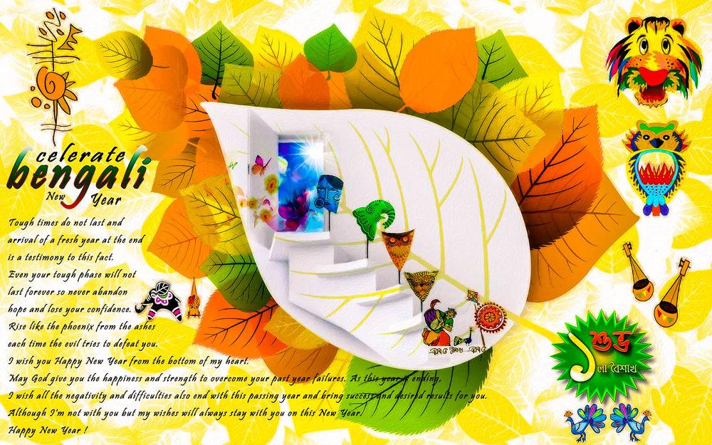 Bengali New Year-পহেলা বৈশাখ-2021 by ЯДJJIБ'S PЂØŦØ