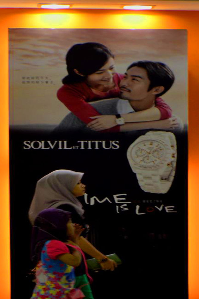 People & Poster- Time is Love by Anakbentayanmuo