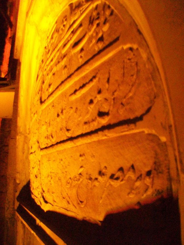 Wall of History by heshamtaha1272