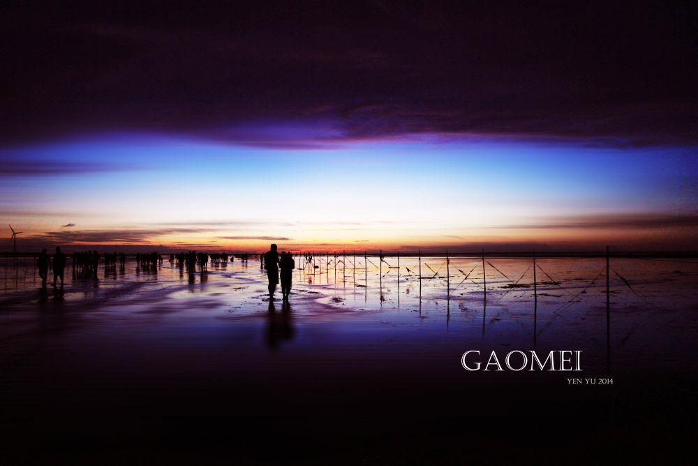 GAOMEI by davidfish530
