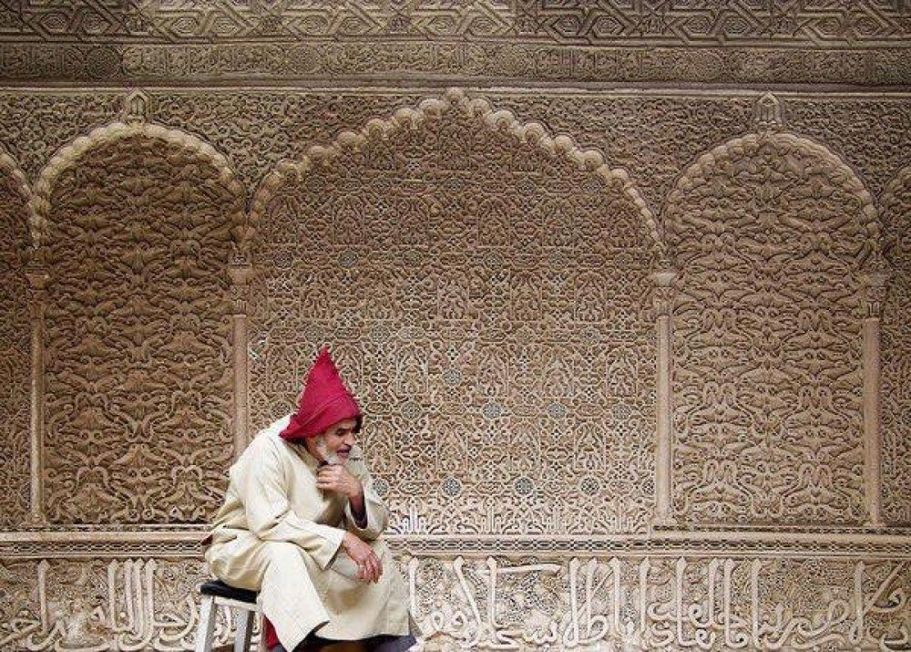 Moroccan originality  by El jalaoui Aglou