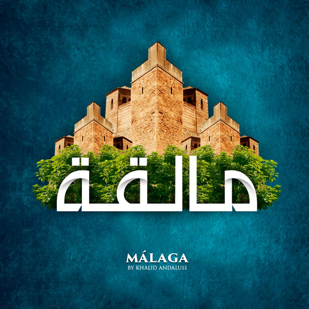 MALAGA by El jalaoui Aglou