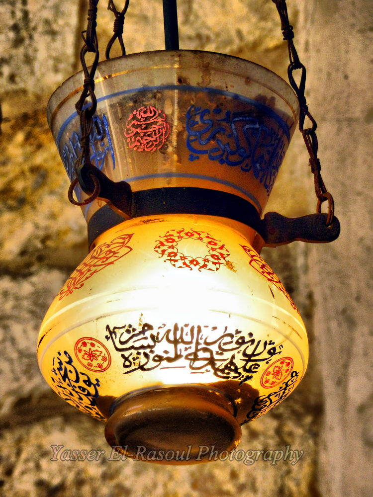 Islamic Cairo by yasser elrasoul