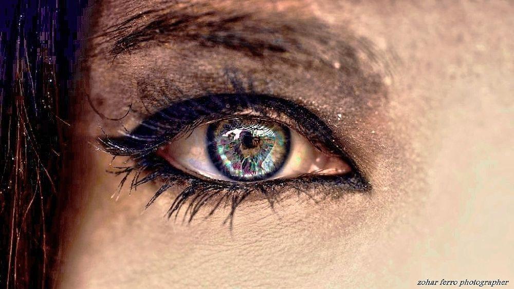 I see me by zohar ferro