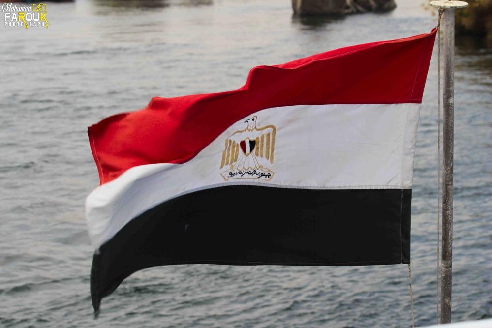 Egypt Flag by mohamedfarouk54738