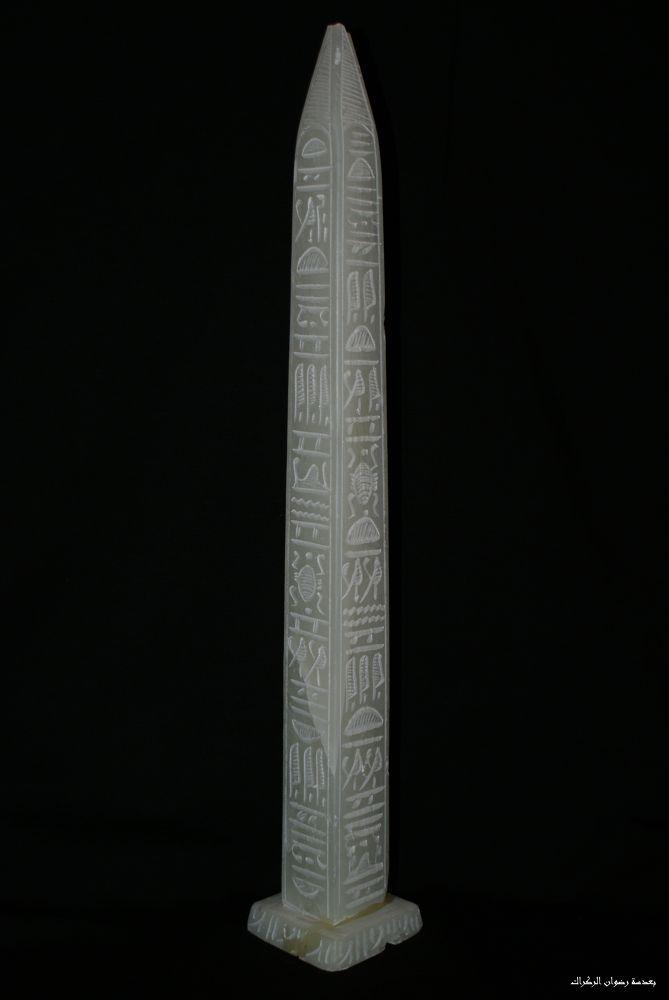 DSC04682 by Redouan Regrag