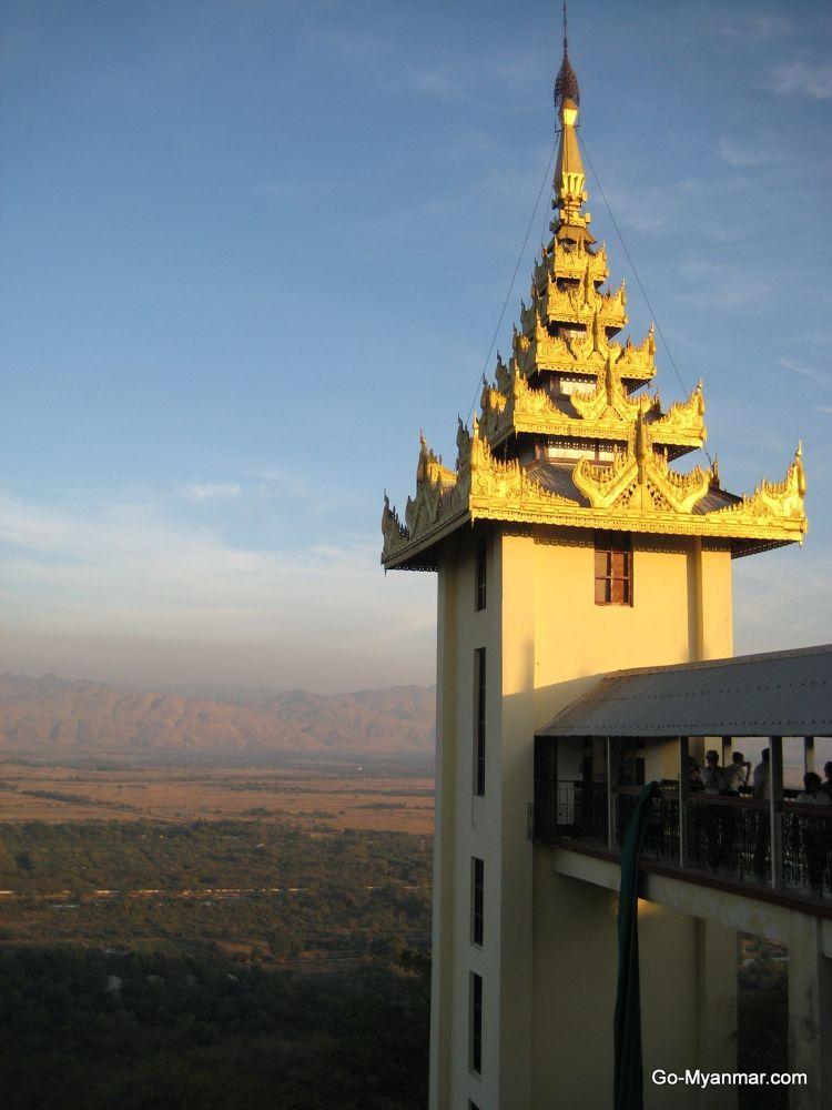 Photo in Travel #mandalay hill #myanmar #burma