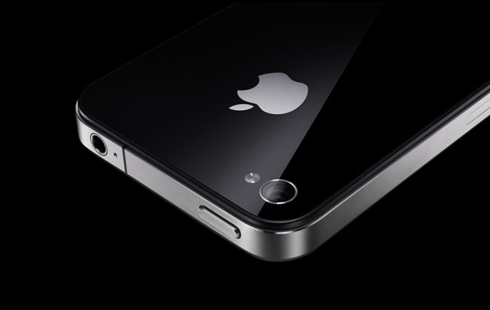 iphone4_1 by crazyduck