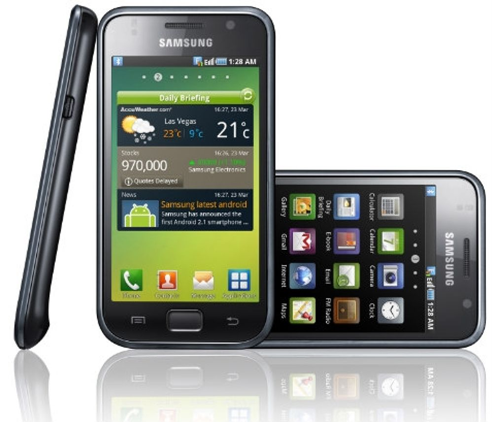 Samsung-Galaxy-S_Multi by crazyduck