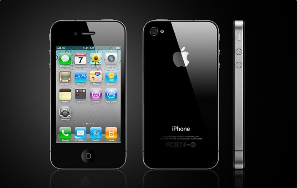 iphone by crazyduck